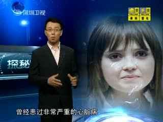 四十五岁杨钰莹大图