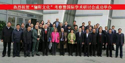 永昌县 罗马后裔照片
