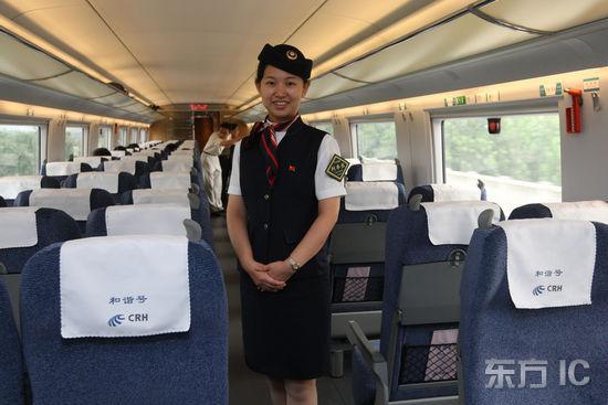 火车列车员工资多少