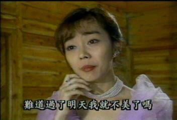 经典台湾限制电影