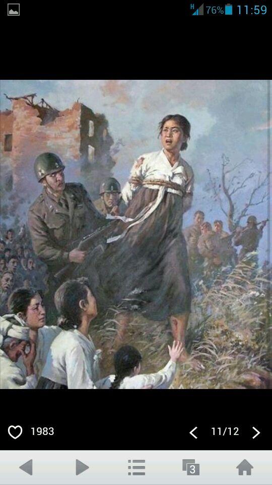 朝鲜教科书中的中国