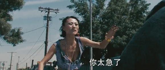怒火攻心2:高压电 电影