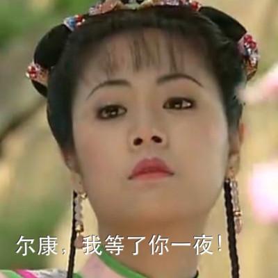 网红王依琳