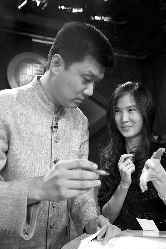 袁腾飞文革史视频在线观看 下载
