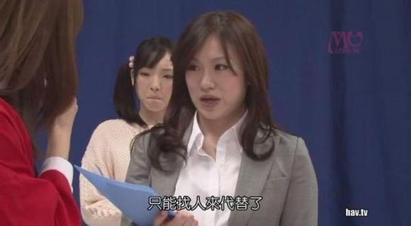 日本综艺节目猜人游戏