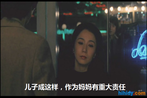 青山京香先锋