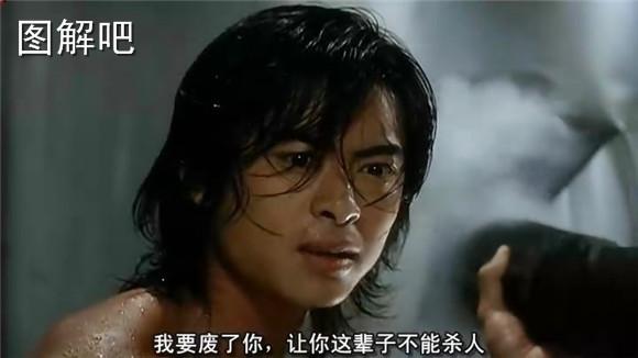 力王电影完整版国语1