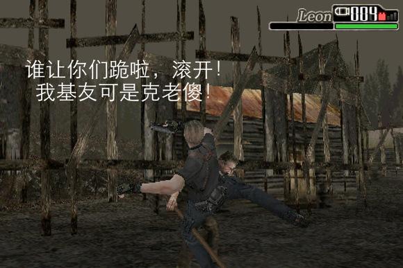 热血系列游戏