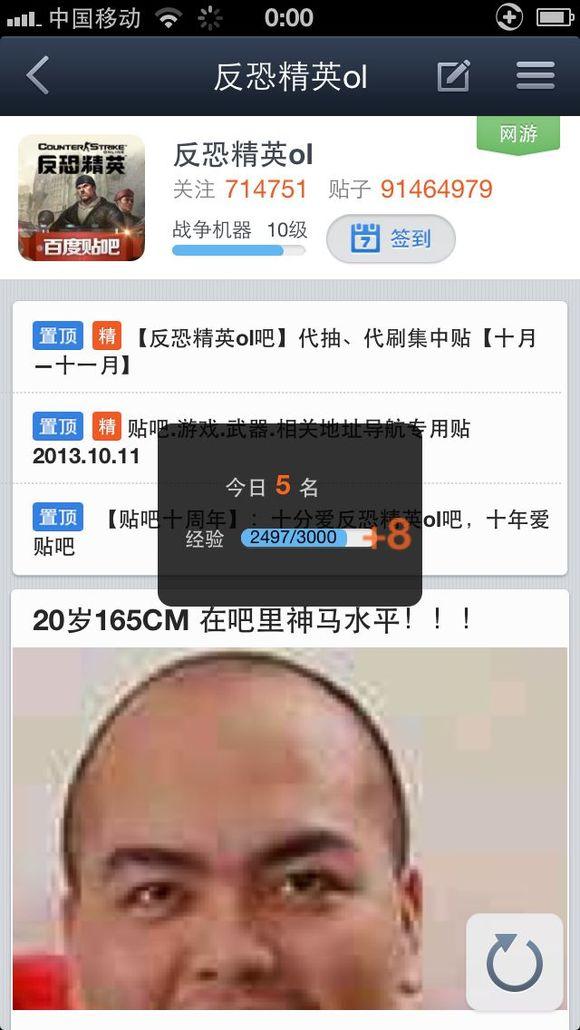 镇魂街 tv版 ftp