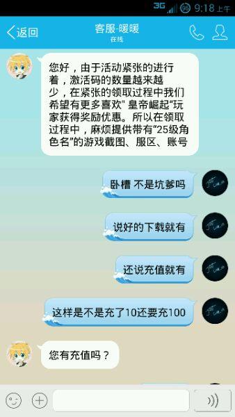 ww 1684 cc有全集zhi