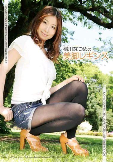 稻川夏目封面番号