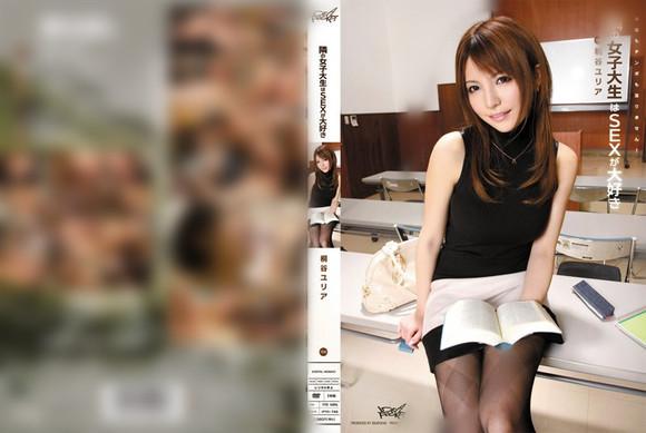 iptd 969中文下载