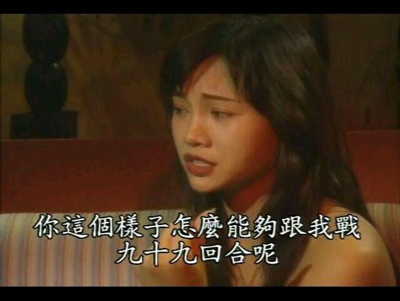 杏林纪事txt百度云