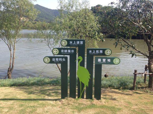 海留图国家湿地公园