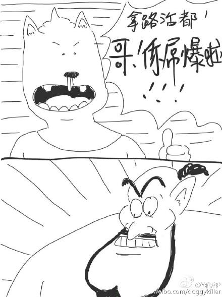 斗鱼画漫画的喵妈