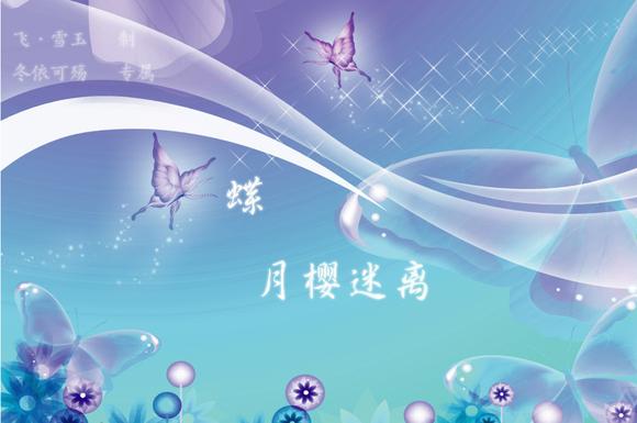 蓝蝴蝶网gv资源