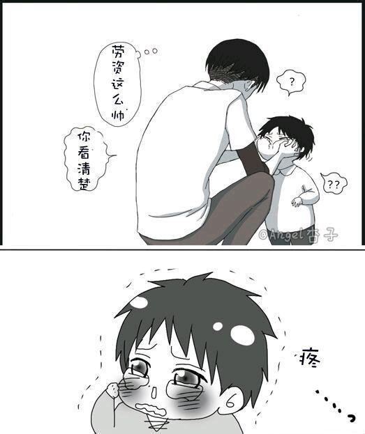 爸爸我不面好痛