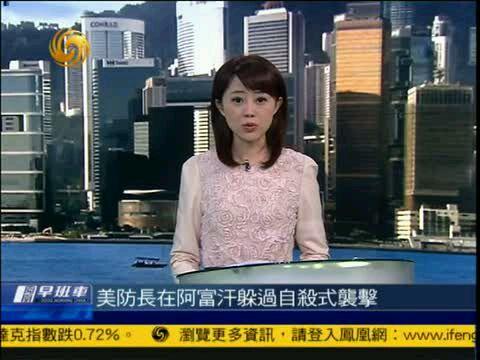 凤凰卫视电影台午夜