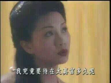 黄祖儿版杨贵妃种子