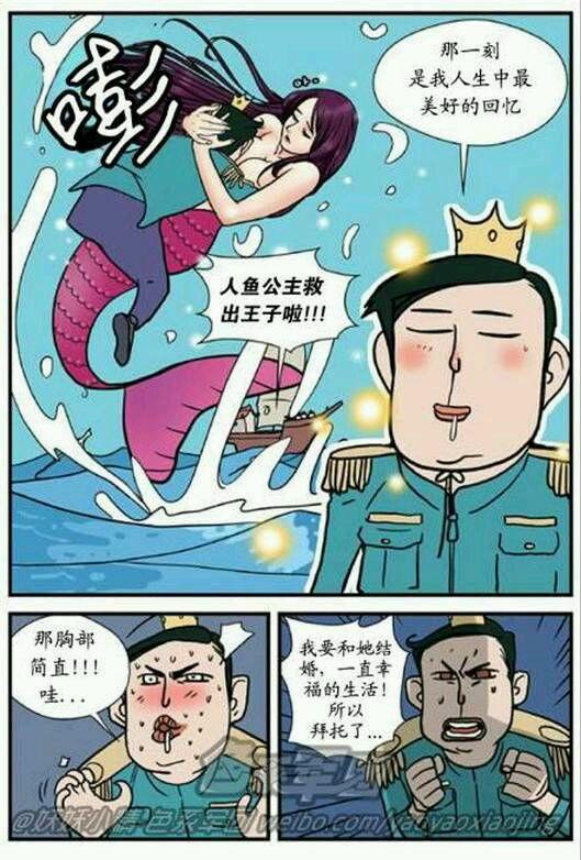 色系漫画之昌之