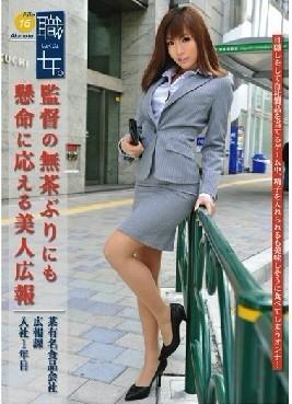 ニッポンの女职人