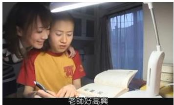 香澄教师学生