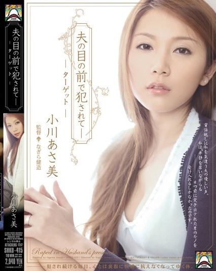 SHKD-519百度云