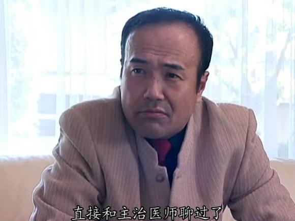 电影jux本田化理