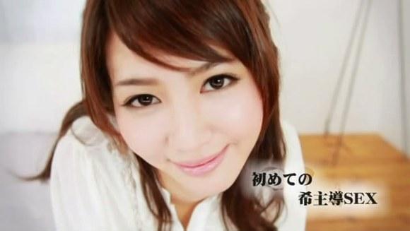 麻生希star-413百度云