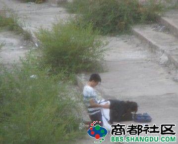 情侣野外活宫春视频