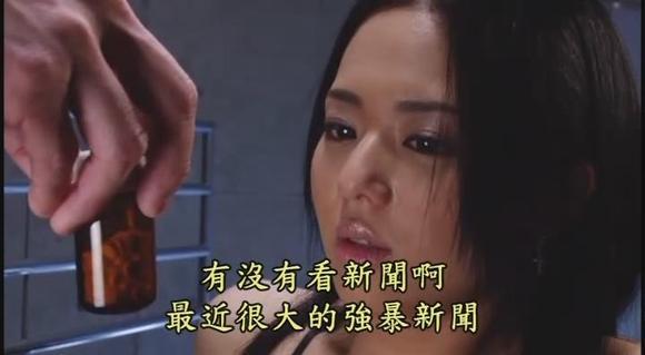 上海新区父女视频