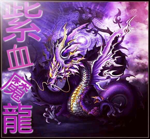 龙血战神全文阅读免费