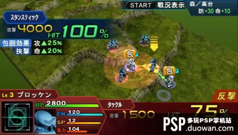 gameplay the game uses the super robot wars neo system there