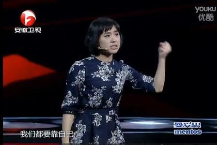 刘媛媛演讲寒门贵子