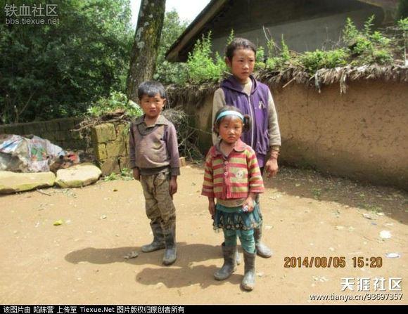 中国最落后最穷的地方