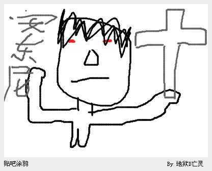 大泽惠a片