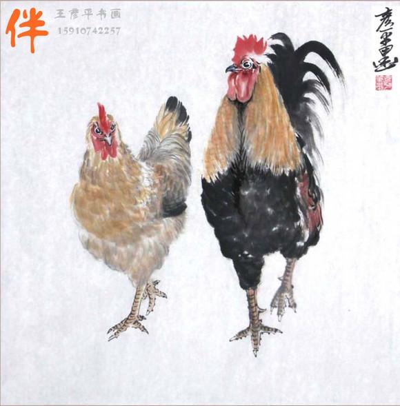 闻鸡起舞书法作品