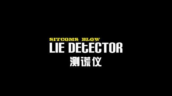 生化危机1中文字幕