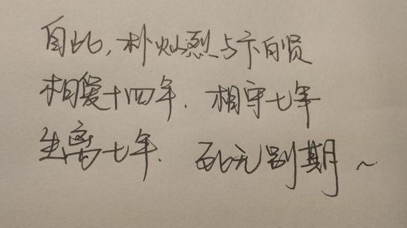 exo牛灿王道文
