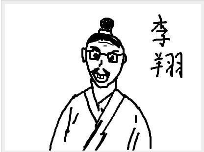 军神李翔舌战记录