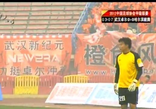 广东体育现场直播