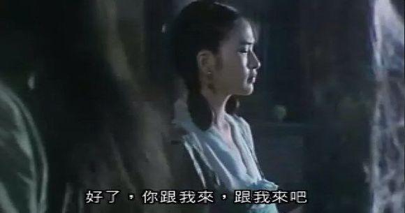 聊斋三集之灯草素女经