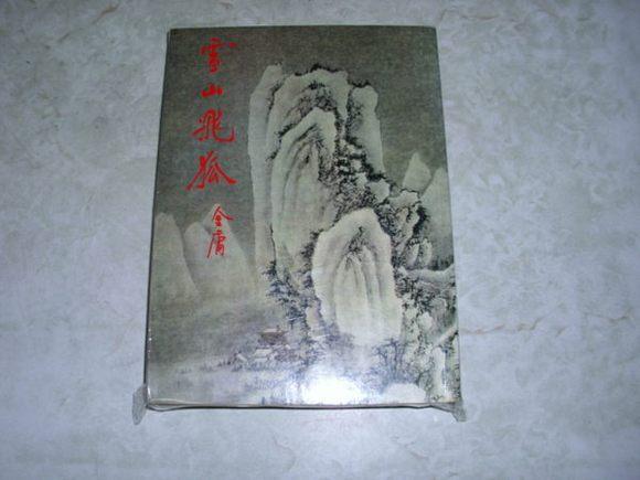 碧志乃作品封面