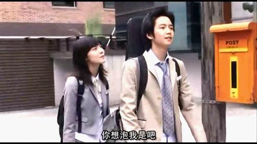 最好看的韩国爱情电影