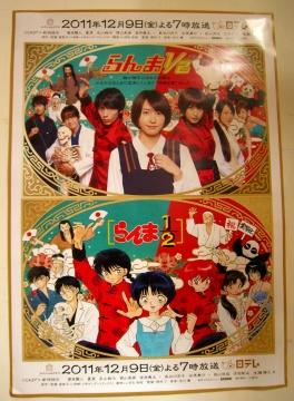 love 326早乙女夏菜
