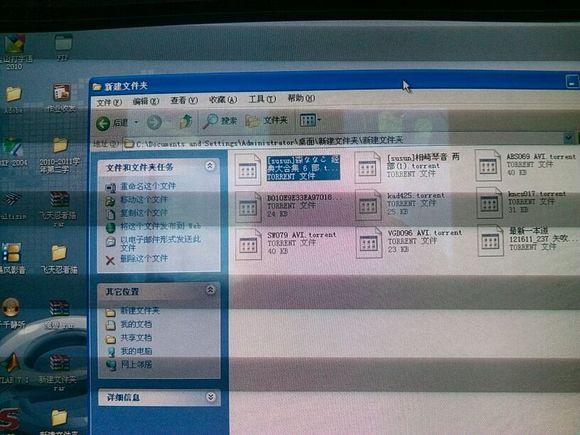 pgd606中文字幕种子