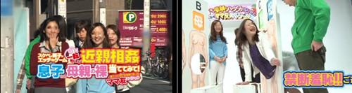 日本猜人游戏是什么
