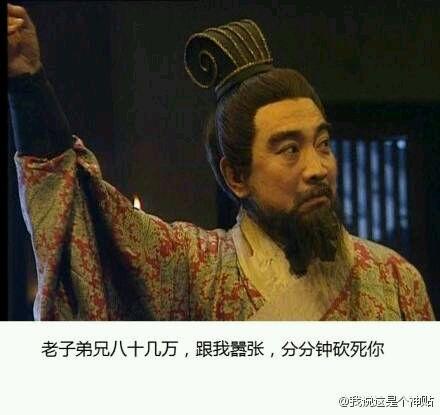 青云志 ftp