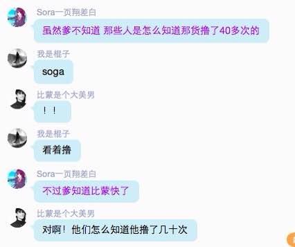 免费黄群qq群号2016