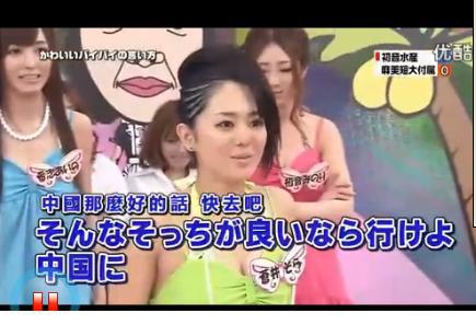 在线视频中文字幕